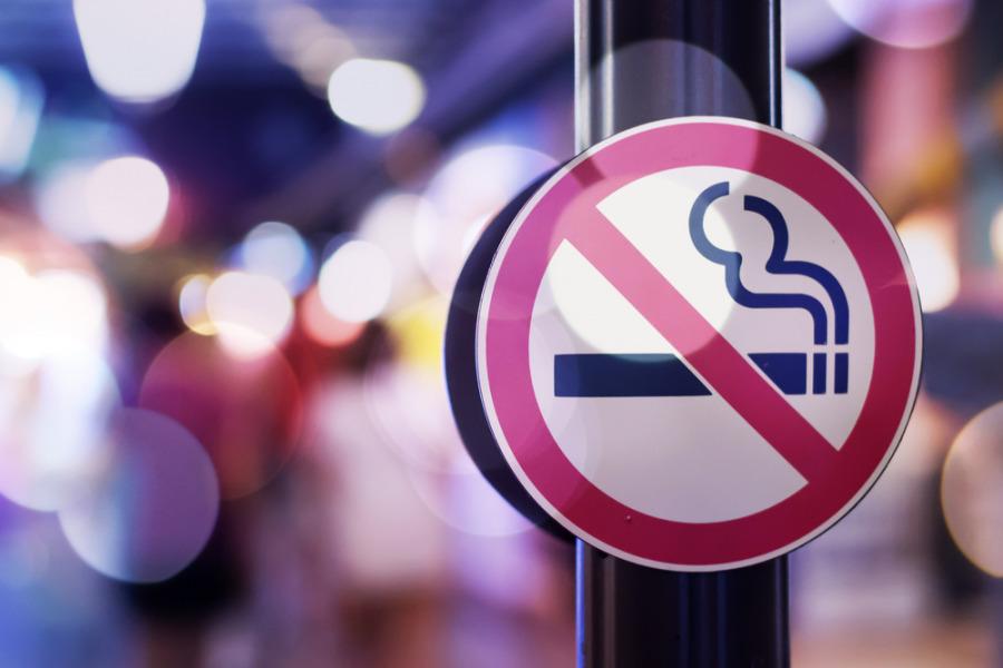 去黑眼圈方法 - 停止吸烟