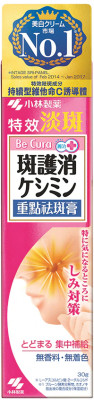 小林制药丽治斑护消重点去斑膏