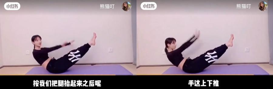 瘦腰運動3. 抬腿拍手